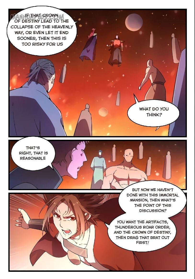 Manga Apotheosis - Chapter 570 Page 1