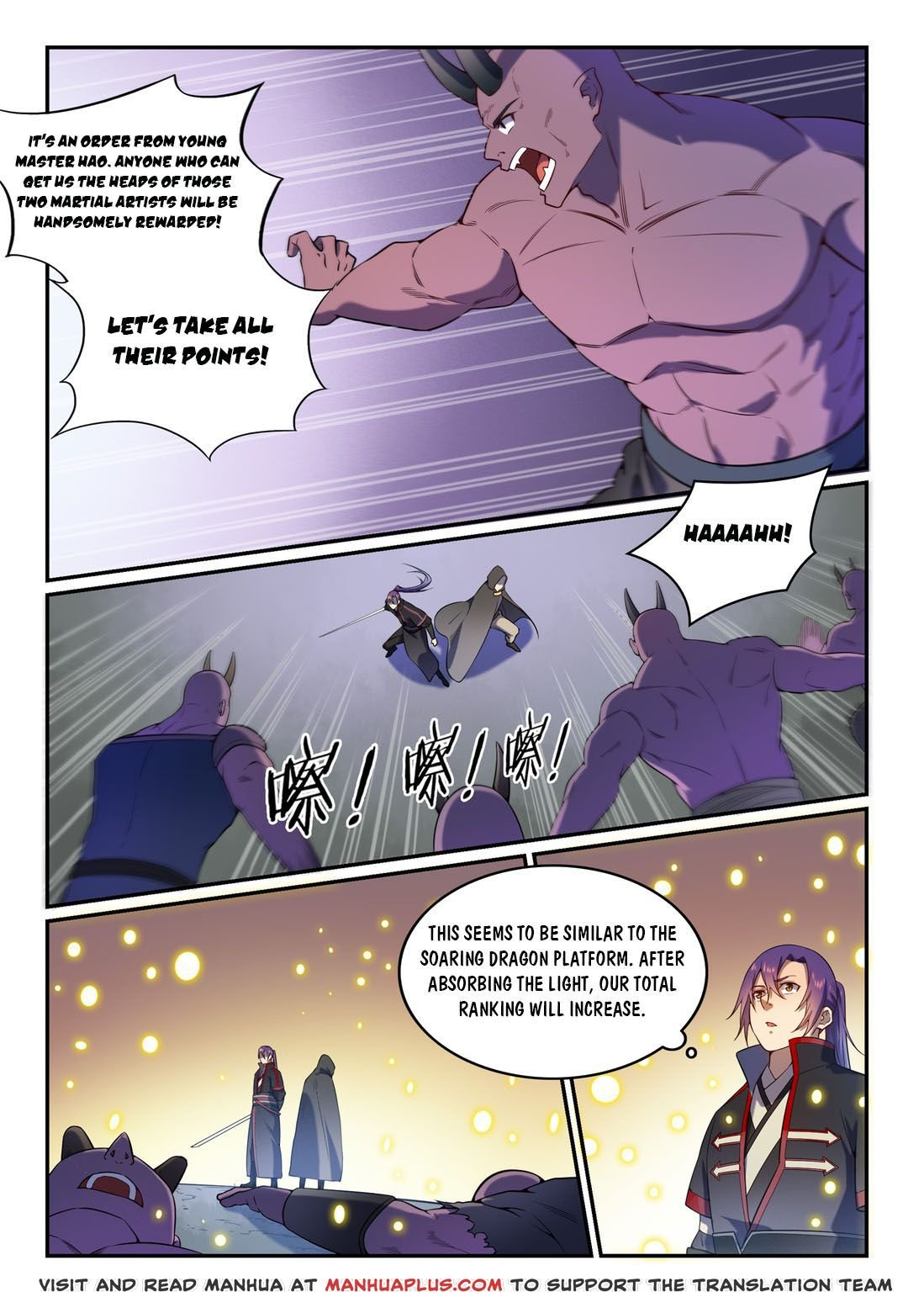 Manga Apotheosis - Chapter 581 Page 14