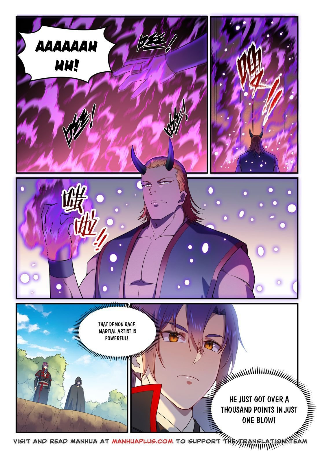Manga Apotheosis - Chapter 582 Page 1