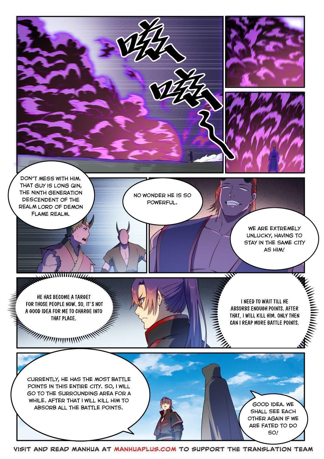 Manga Apotheosis - Chapter 582 Page 4