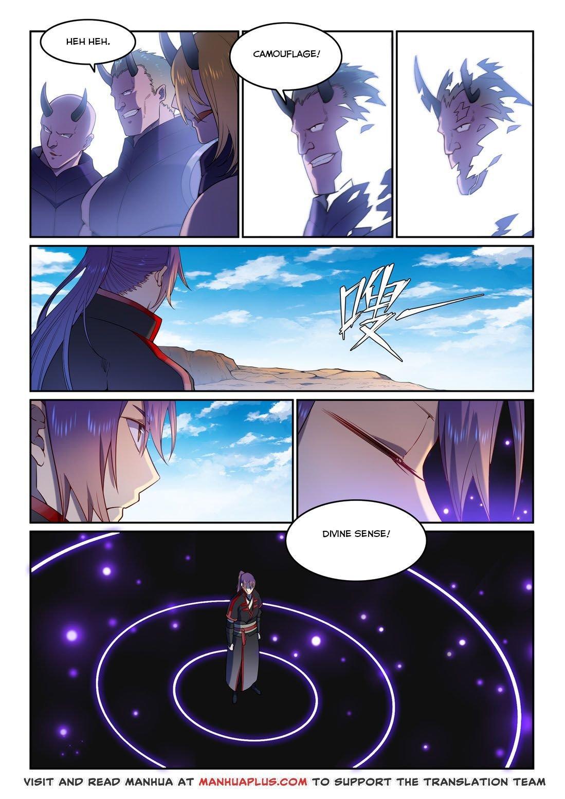 Manga Apotheosis - Chapter 582 Page 7