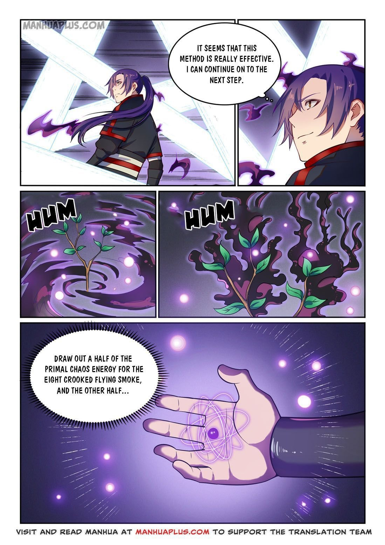 Manga Apotheosis - Chapter 584 Page 7