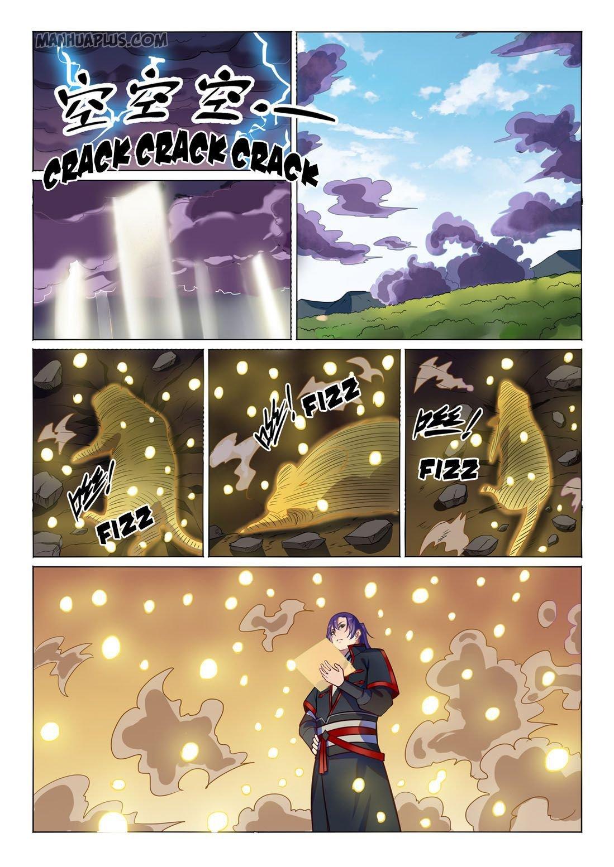 Manga Apotheosis - Chapter 584 Page 12