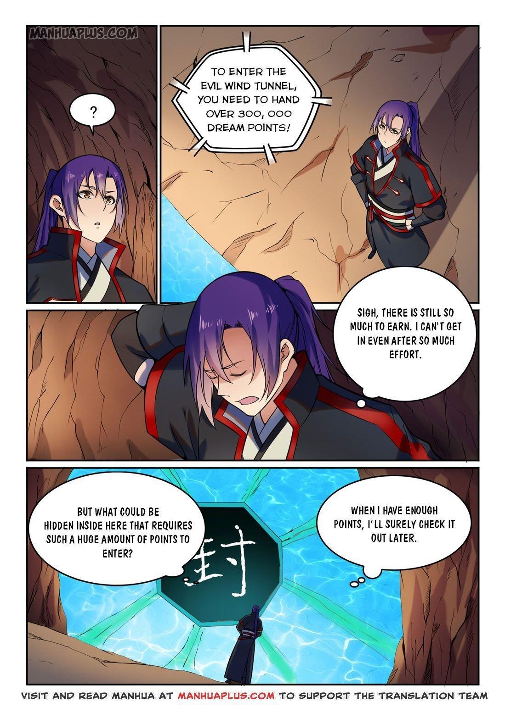 Manga Apotheosis - Chapter 584 Page 14
