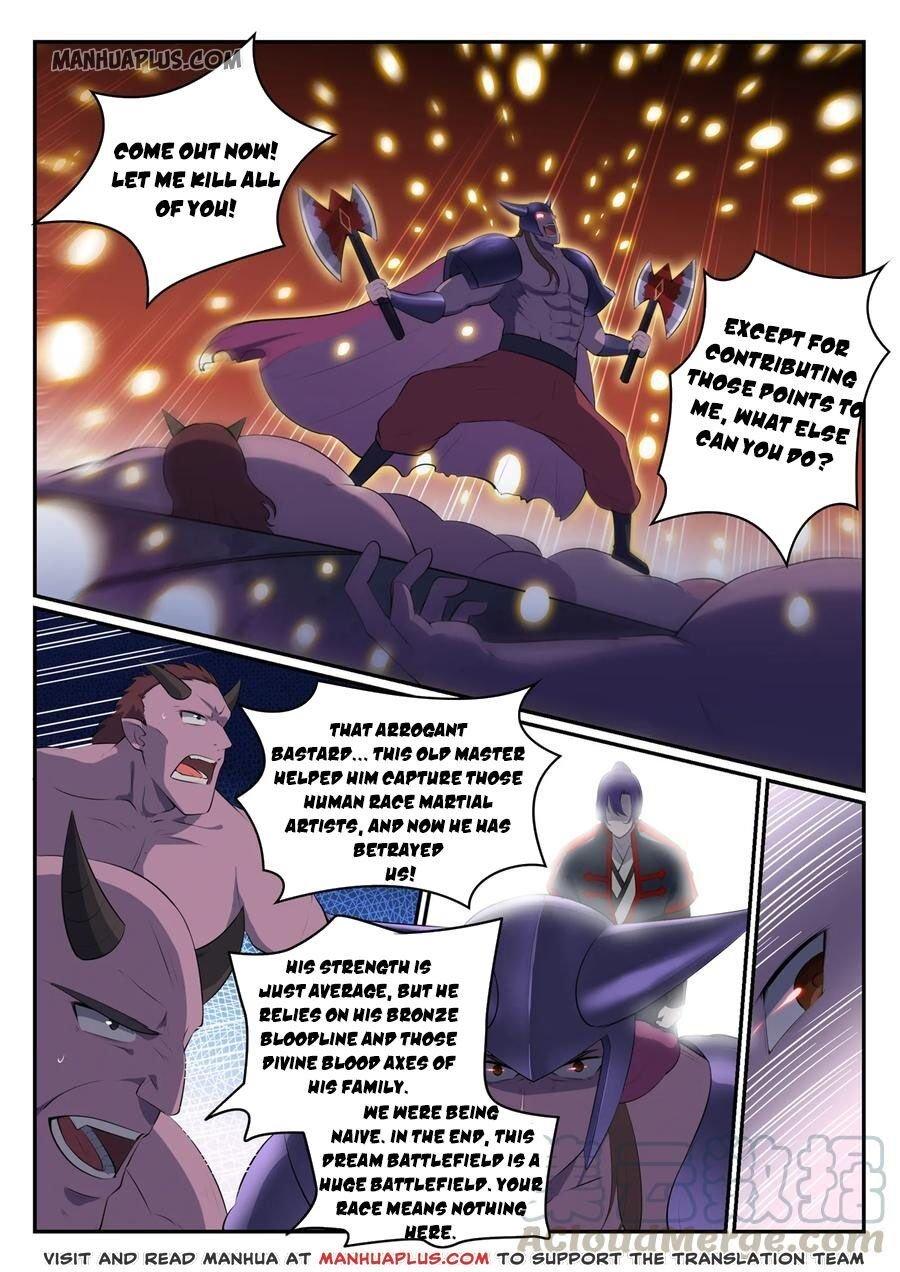 Manga Apotheosis - Chapter 585 Page 4