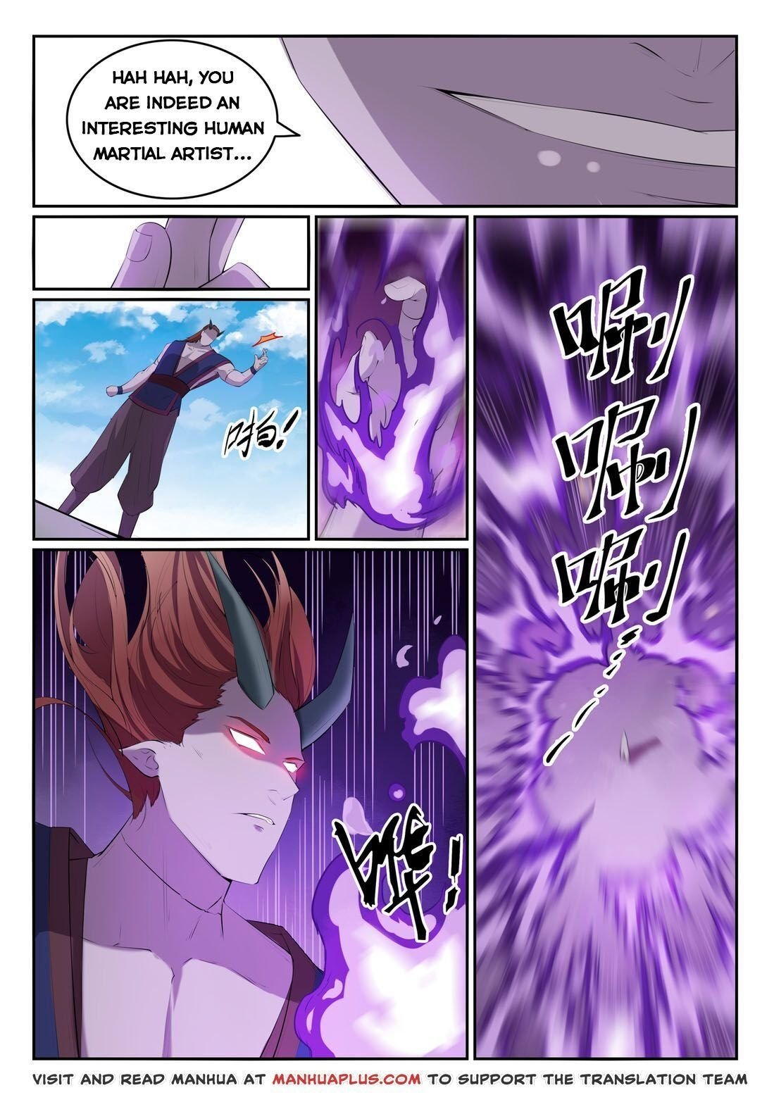 Manga Apotheosis - Chapter 586 Page 14