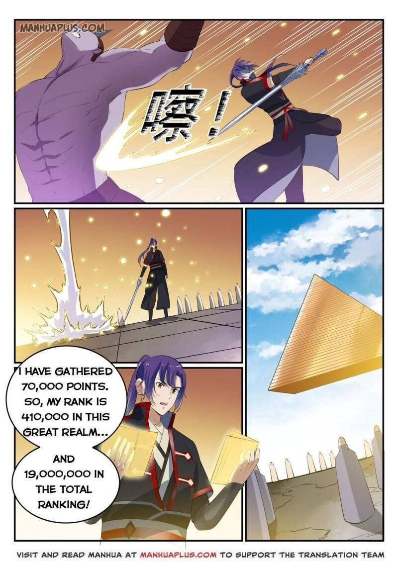 Manga Apotheosis - Chapter 586 Page 5
