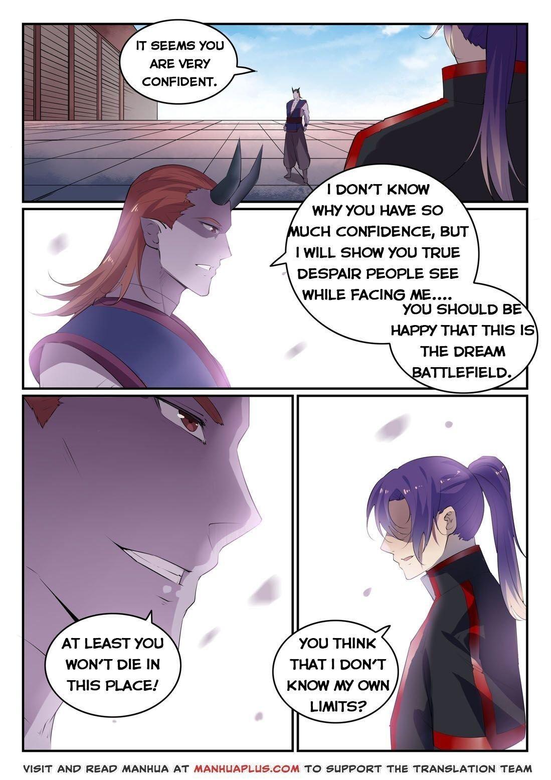 Manga Apotheosis - Chapter 586 Page 13