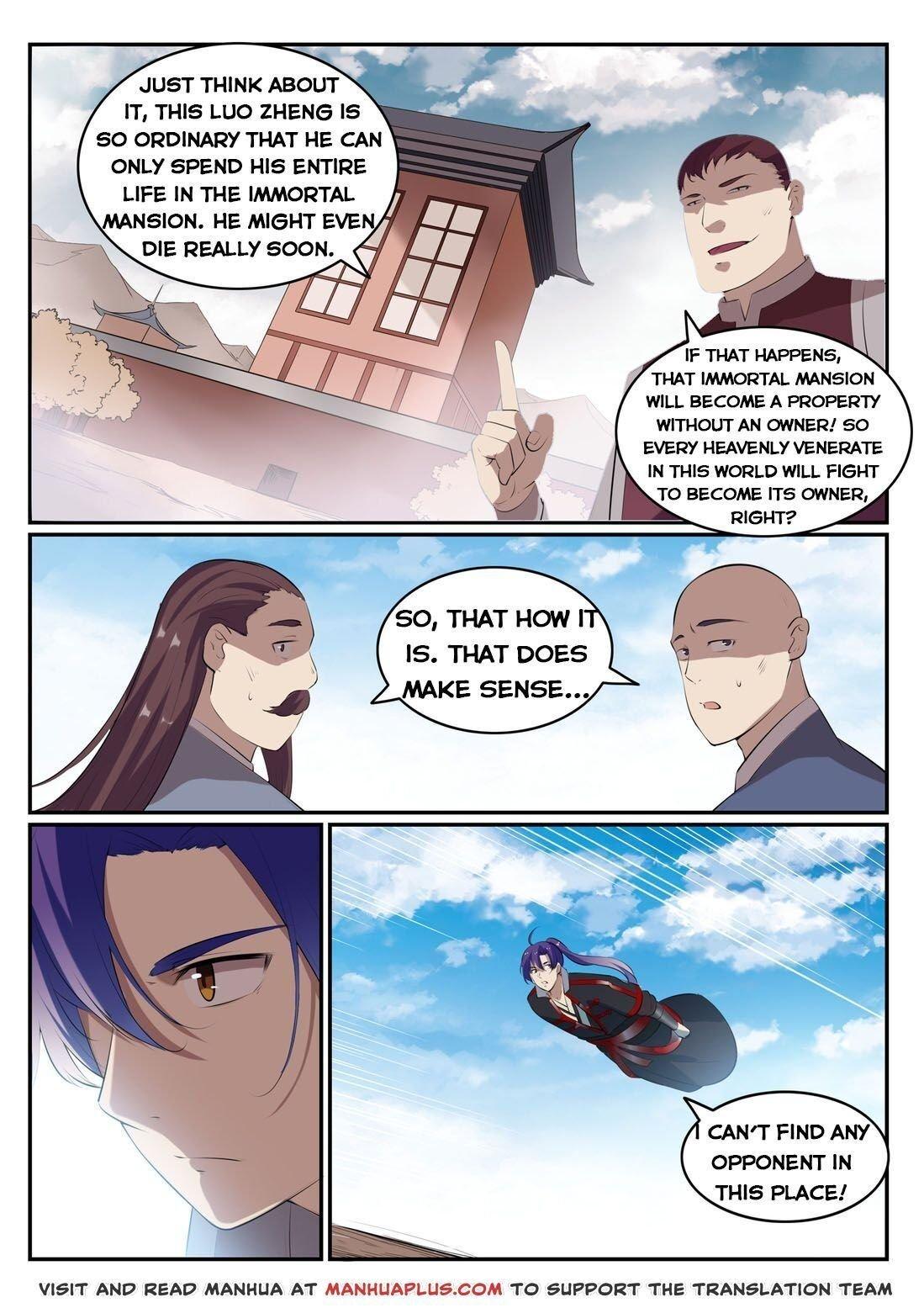 Manga Apotheosis - Chapter 586 Page 7