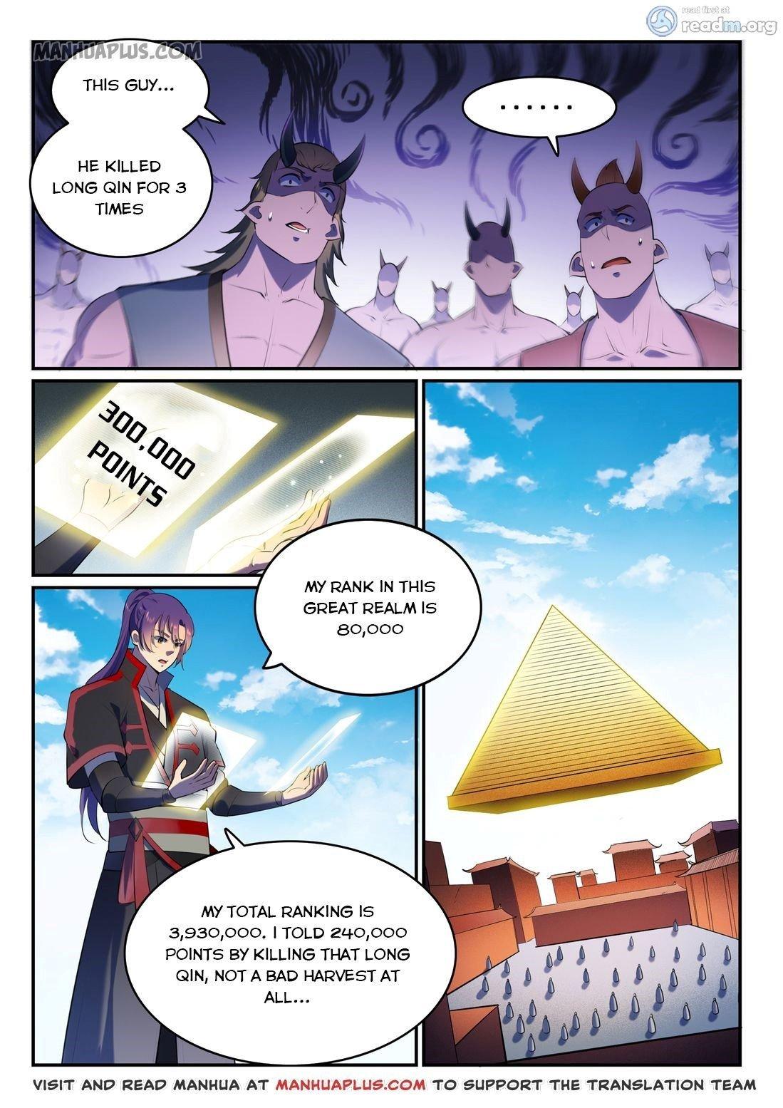 Manga Apotheosis - Chapter 588 Page 11