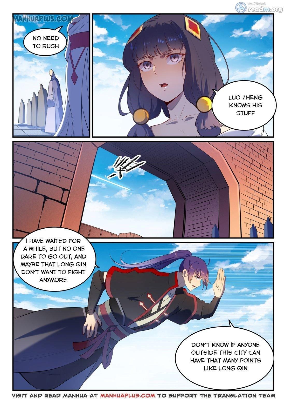 Manga Apotheosis - Chapter 588 Page 14