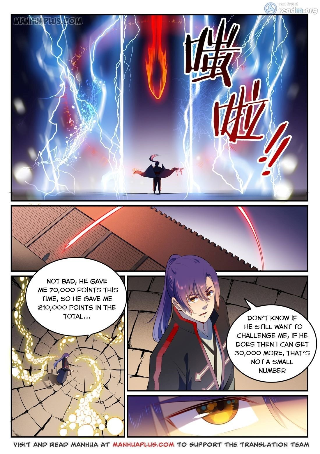Manga Apotheosis - Chapter 588 Page 6