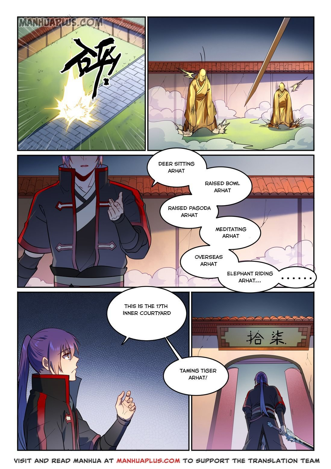 Manga Apotheosis - Chapter 590 Page 1