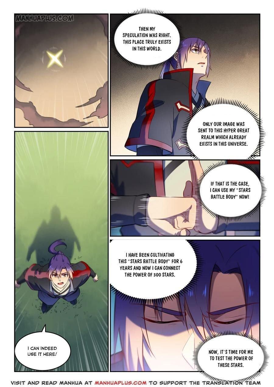 Manga Apotheosis - Chapter 591 Page 2