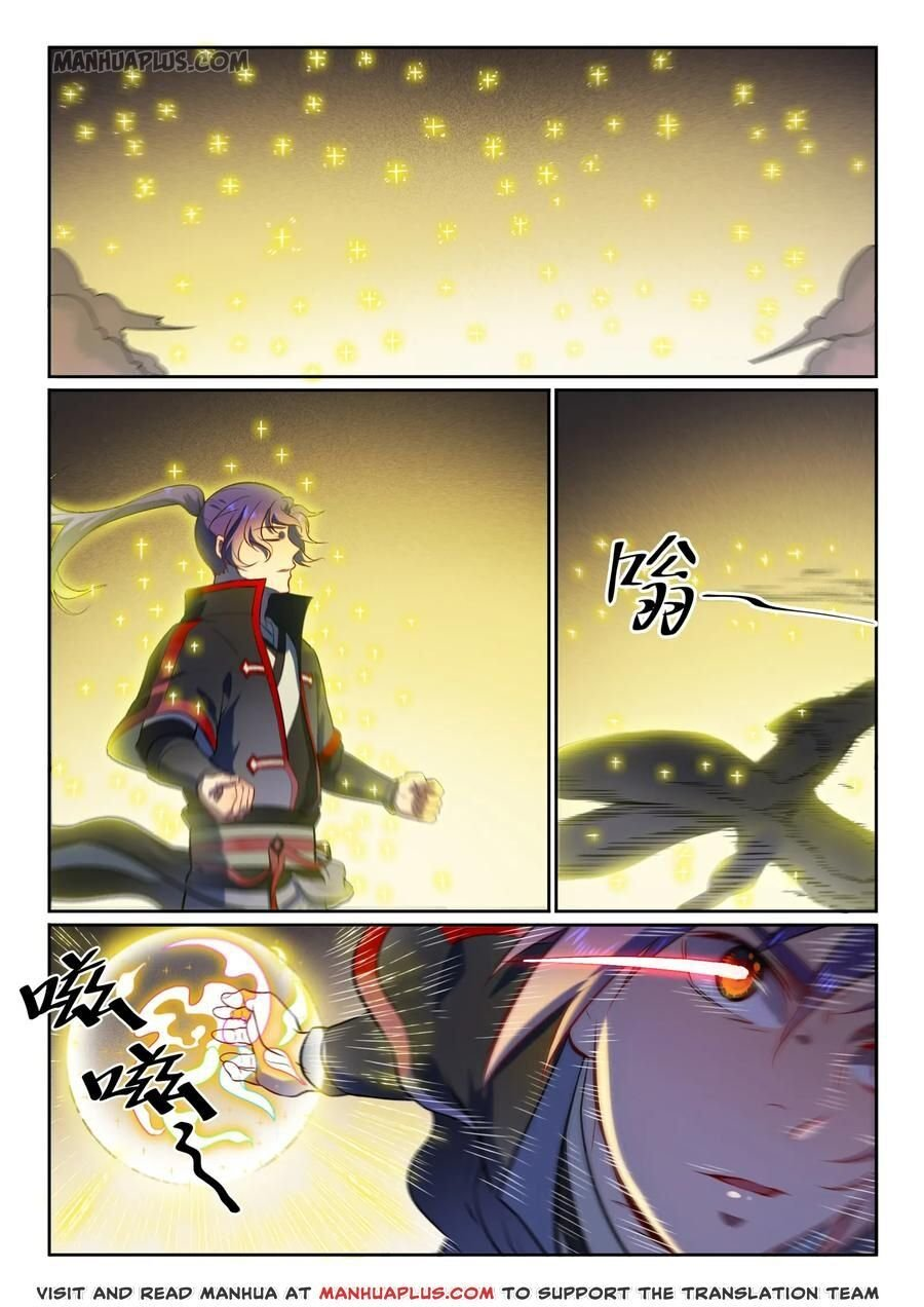 Manga Apotheosis - Chapter 591 Page 3