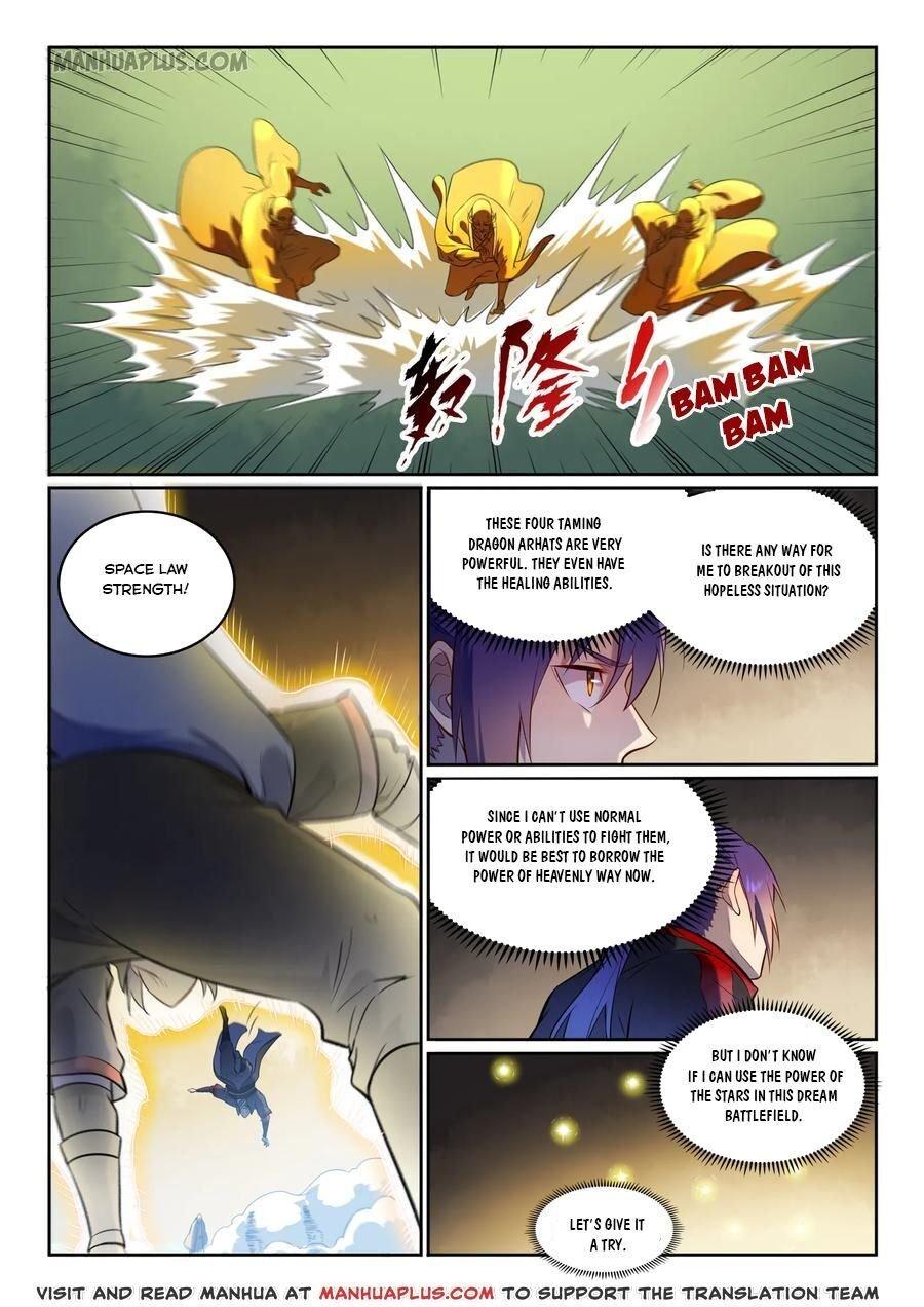 Manga Apotheosis - Chapter 591 Page 1