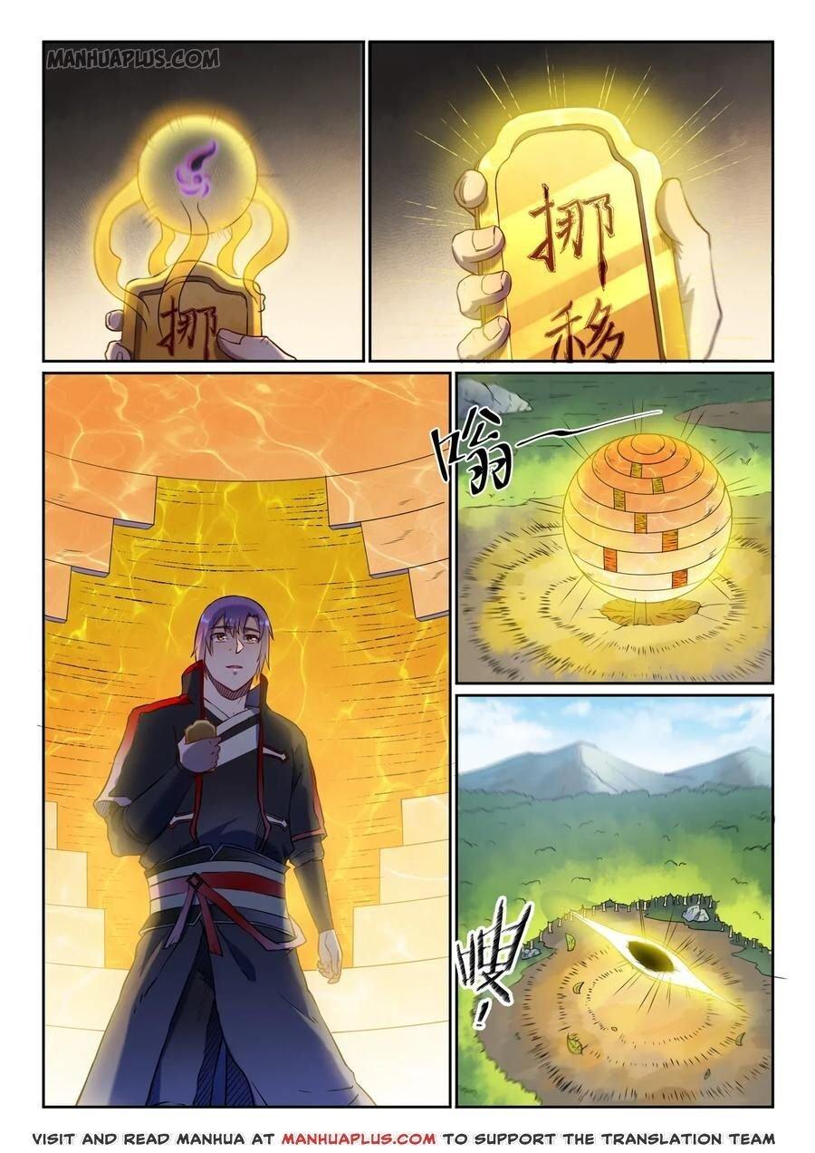 Manga Apotheosis - Chapter 592 Page 13