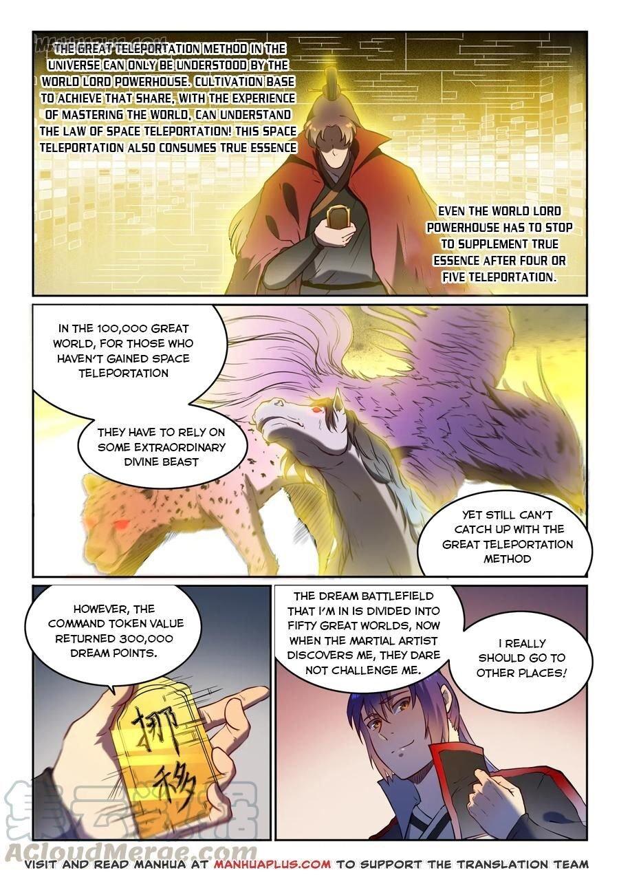 Manga Apotheosis - Chapter 592 Page 7