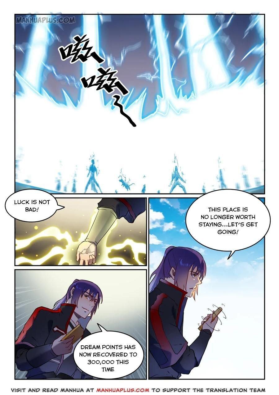 Manga Apotheosis - Chapter 592 Page 12