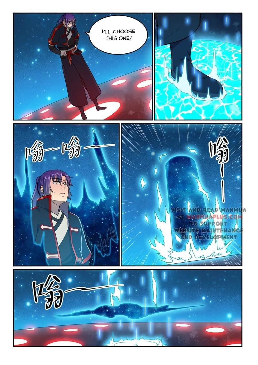 Manga Apotheosis - Chapter 593 Page 6