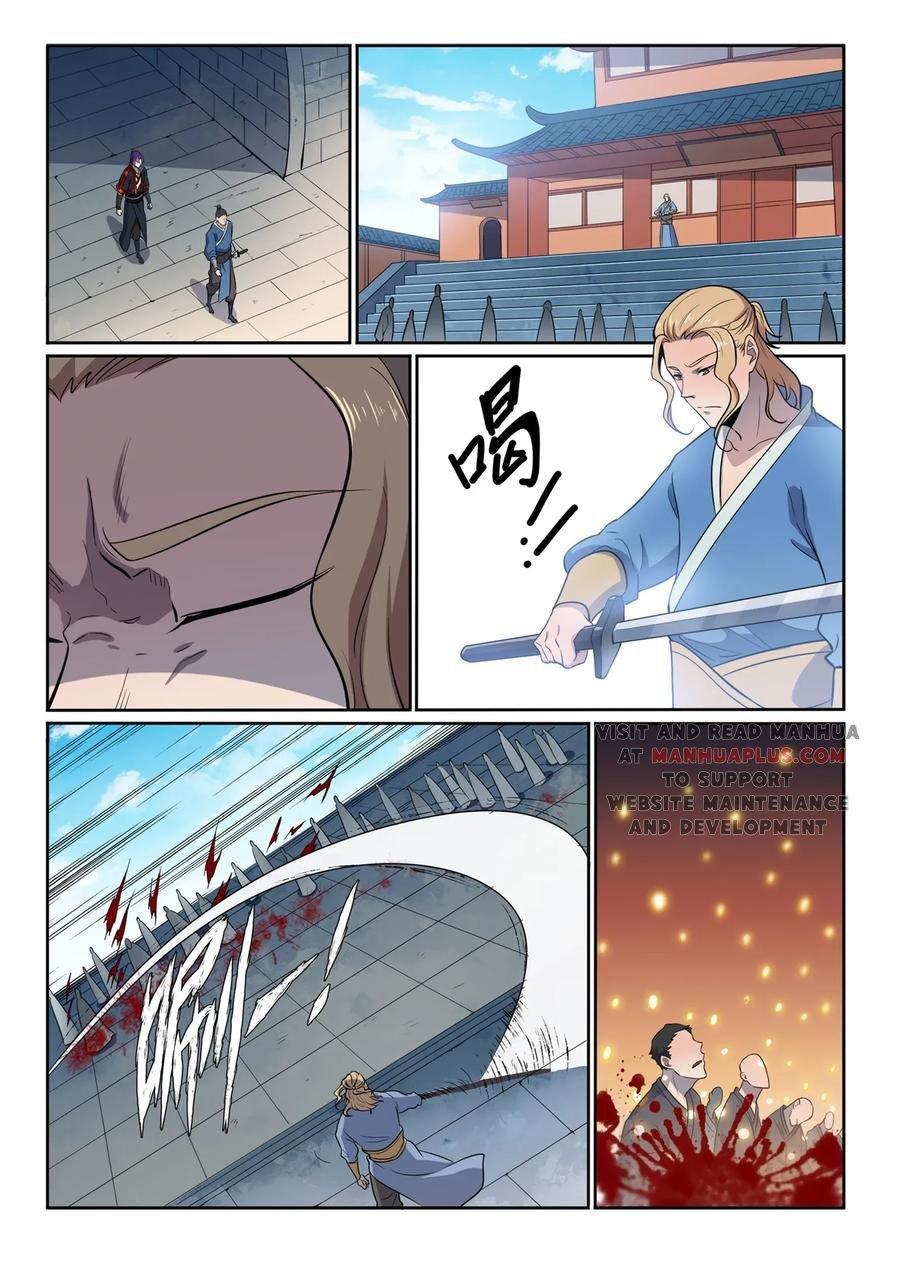 Manga Apotheosis - Chapter 593 Page 15