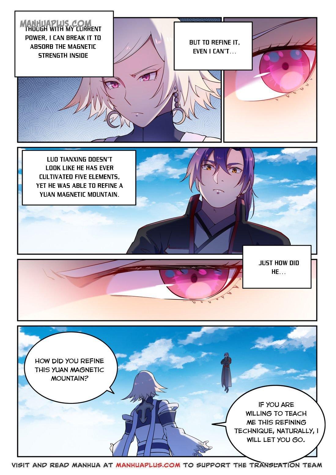 Manga Apotheosis - Chapter 597 Page 12