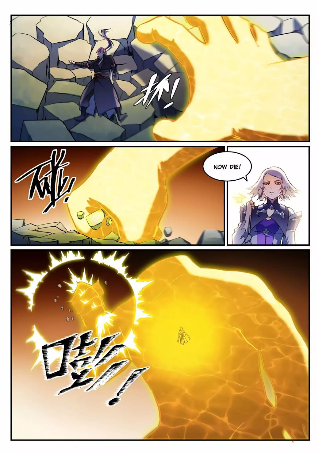 Manga Apotheosis - Chapter 596 Page 14