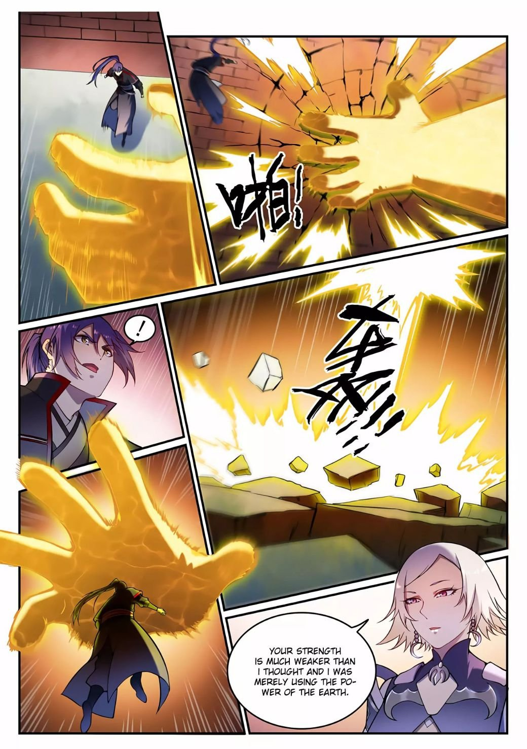 Manga Apotheosis - Chapter 596 Page 13