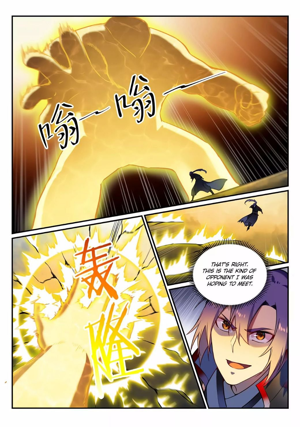 Manga Apotheosis - Chapter 596 Page 11