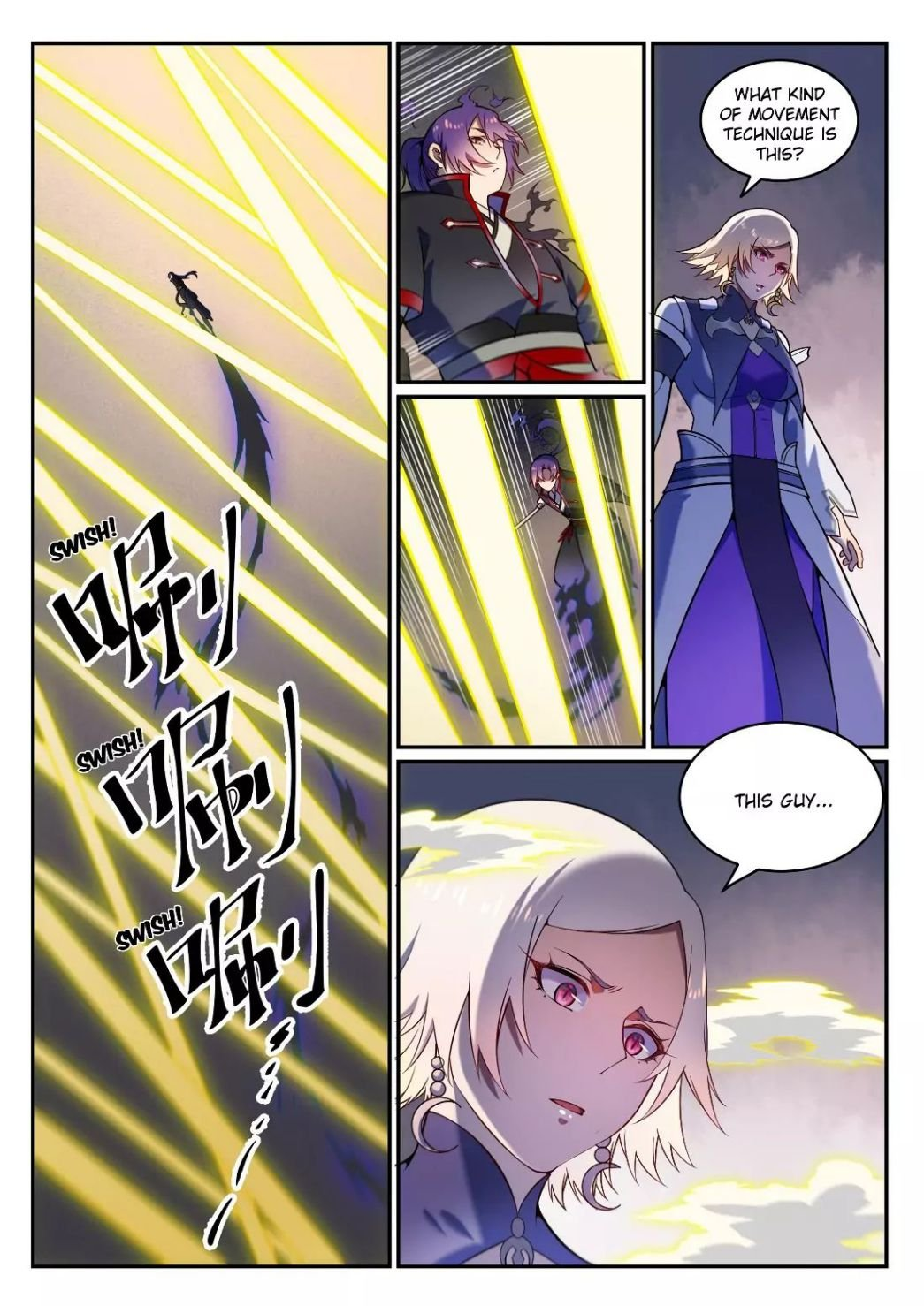 Manga Apotheosis - Chapter 598 Page 6