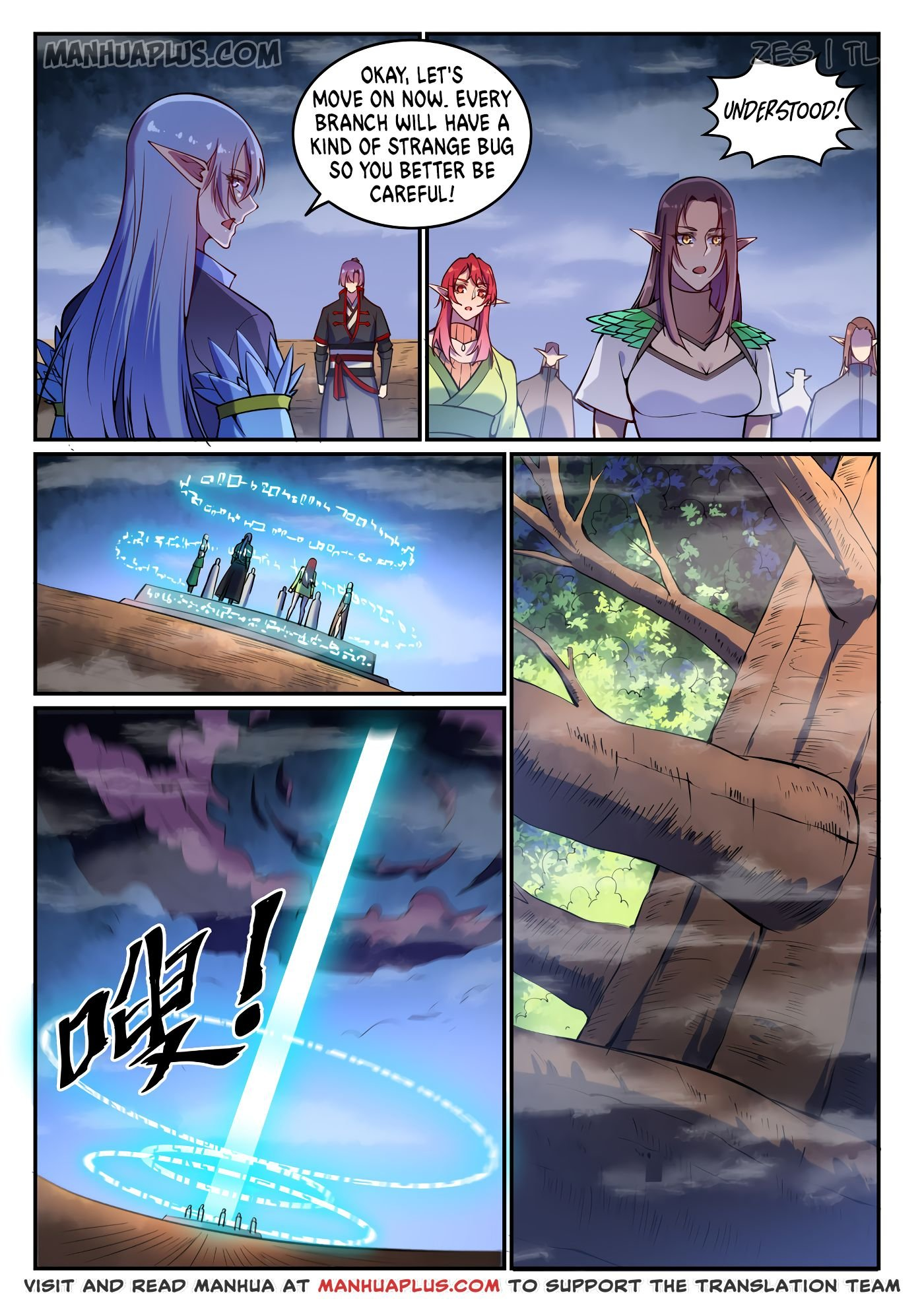 Manga Apotheosis - Chapter 606 Page 5