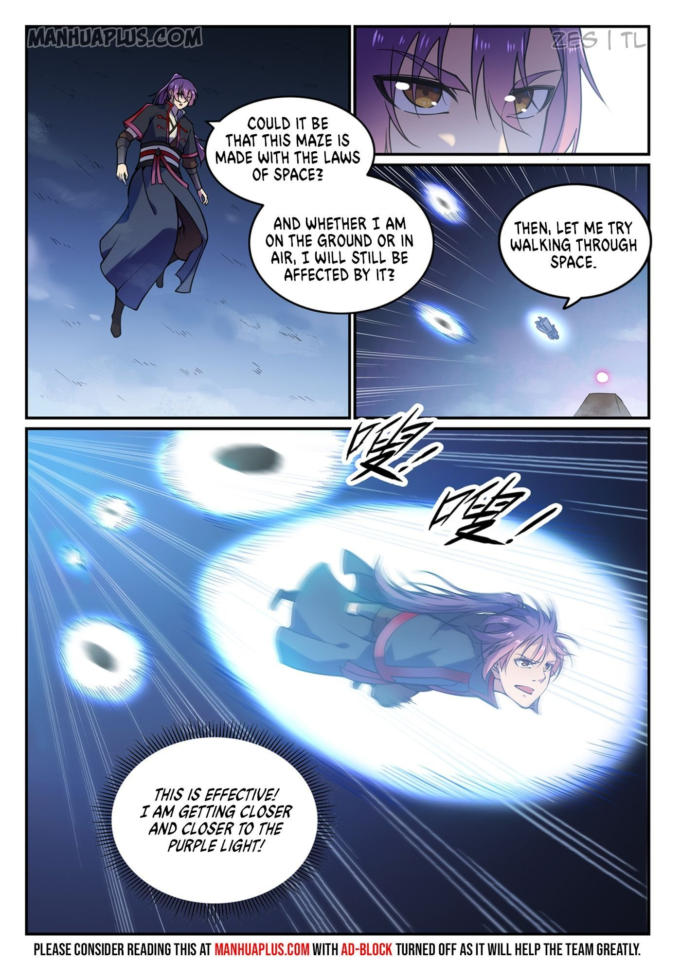 Manga Apotheosis - Chapter 607 Page 12