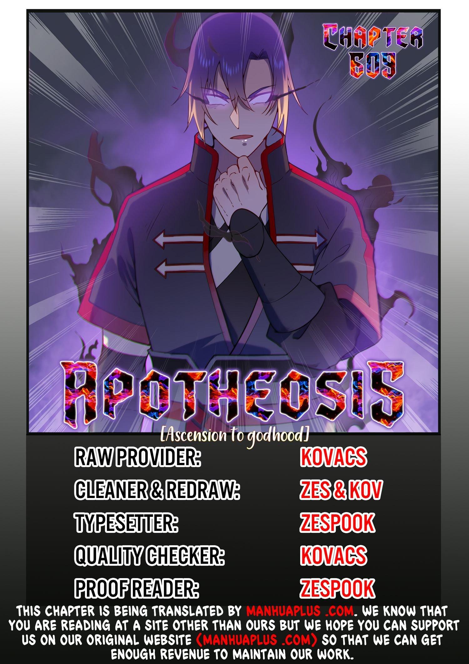 Manga Apotheosis - Chapter 609 Page 1