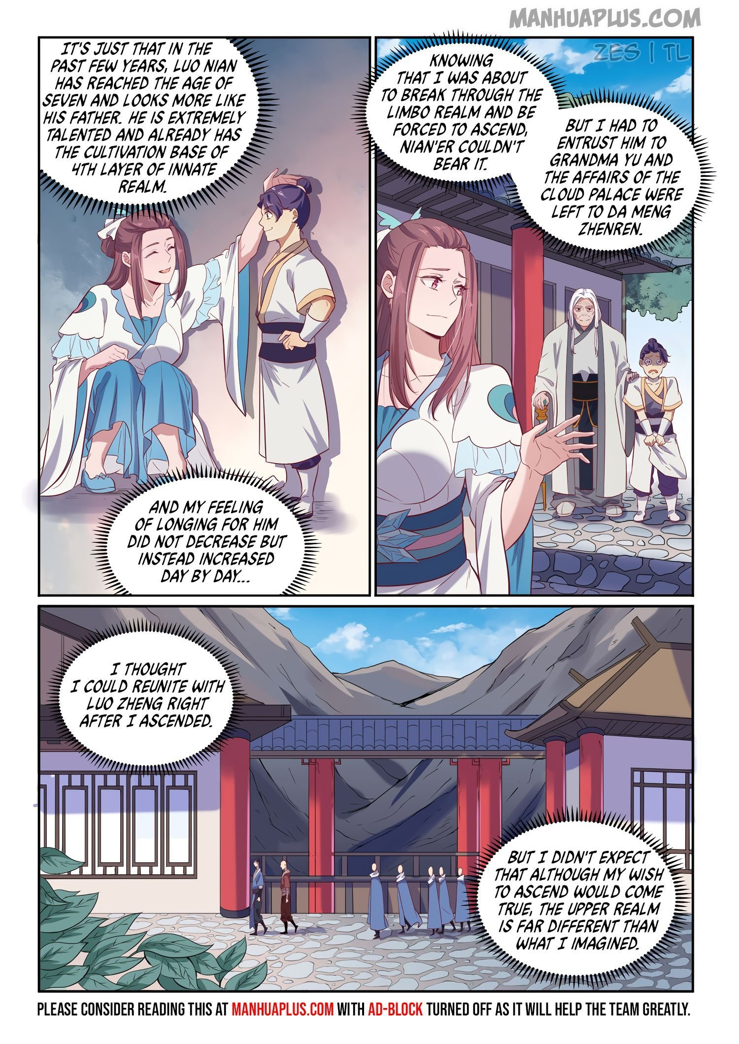 Manga Apotheosis - Chapter 610 Page 12