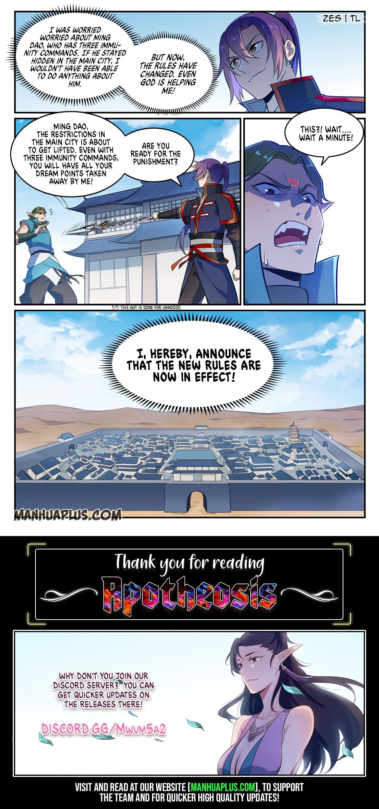Manga Apotheosis - Chapter 642 Page 16