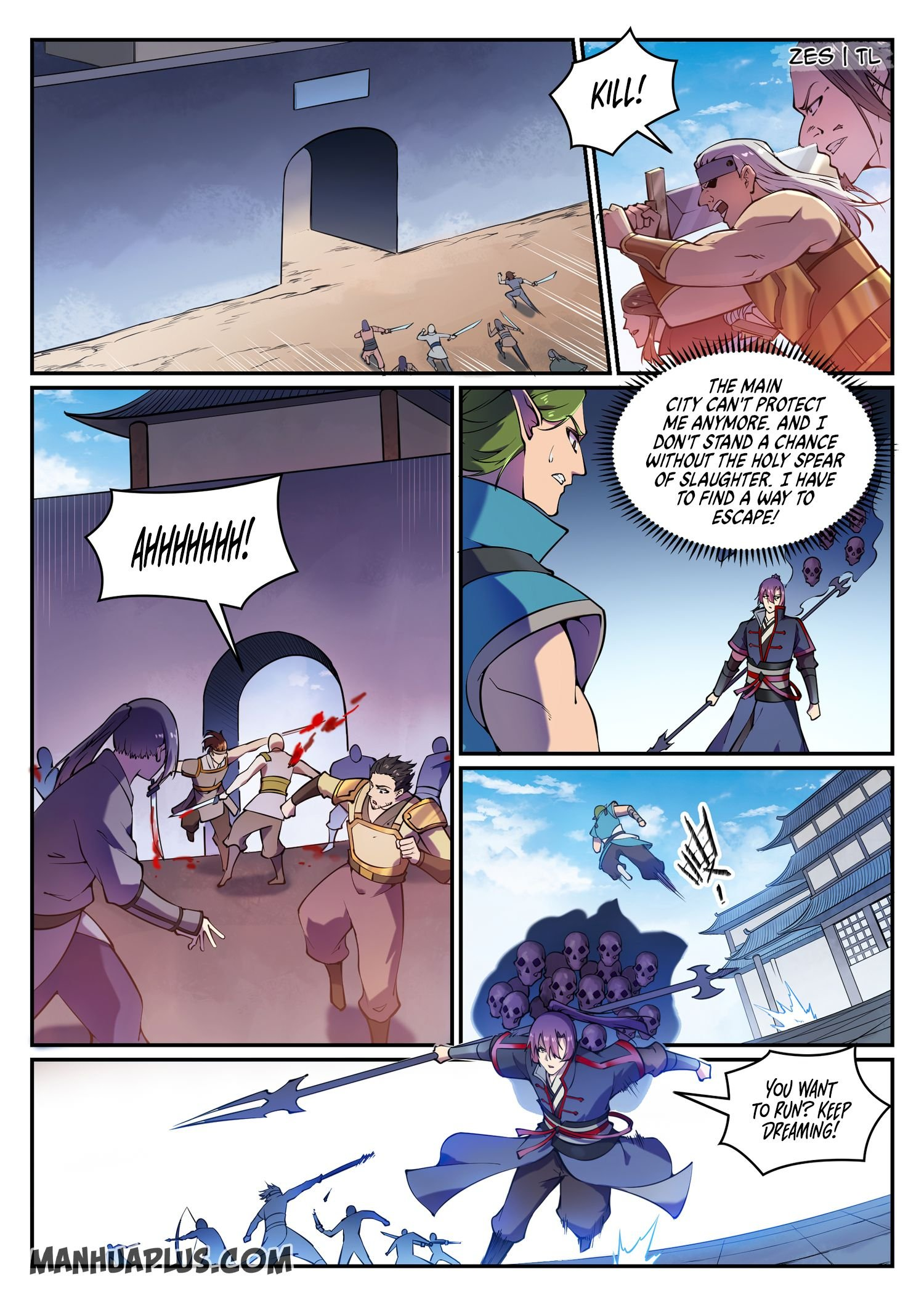 Manga Apotheosis - Chapter 643 Page 2