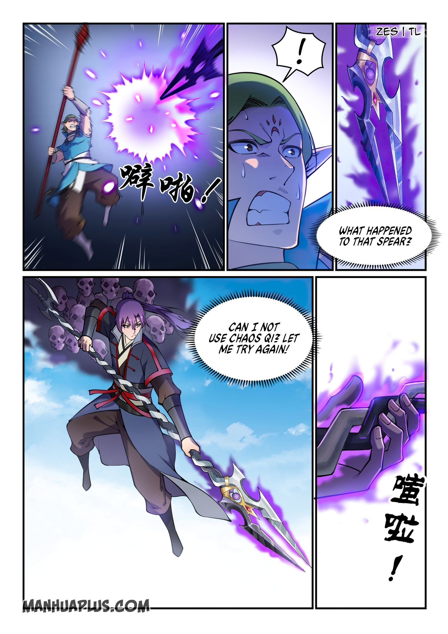 Manga Apotheosis - Chapter 643 Page 7