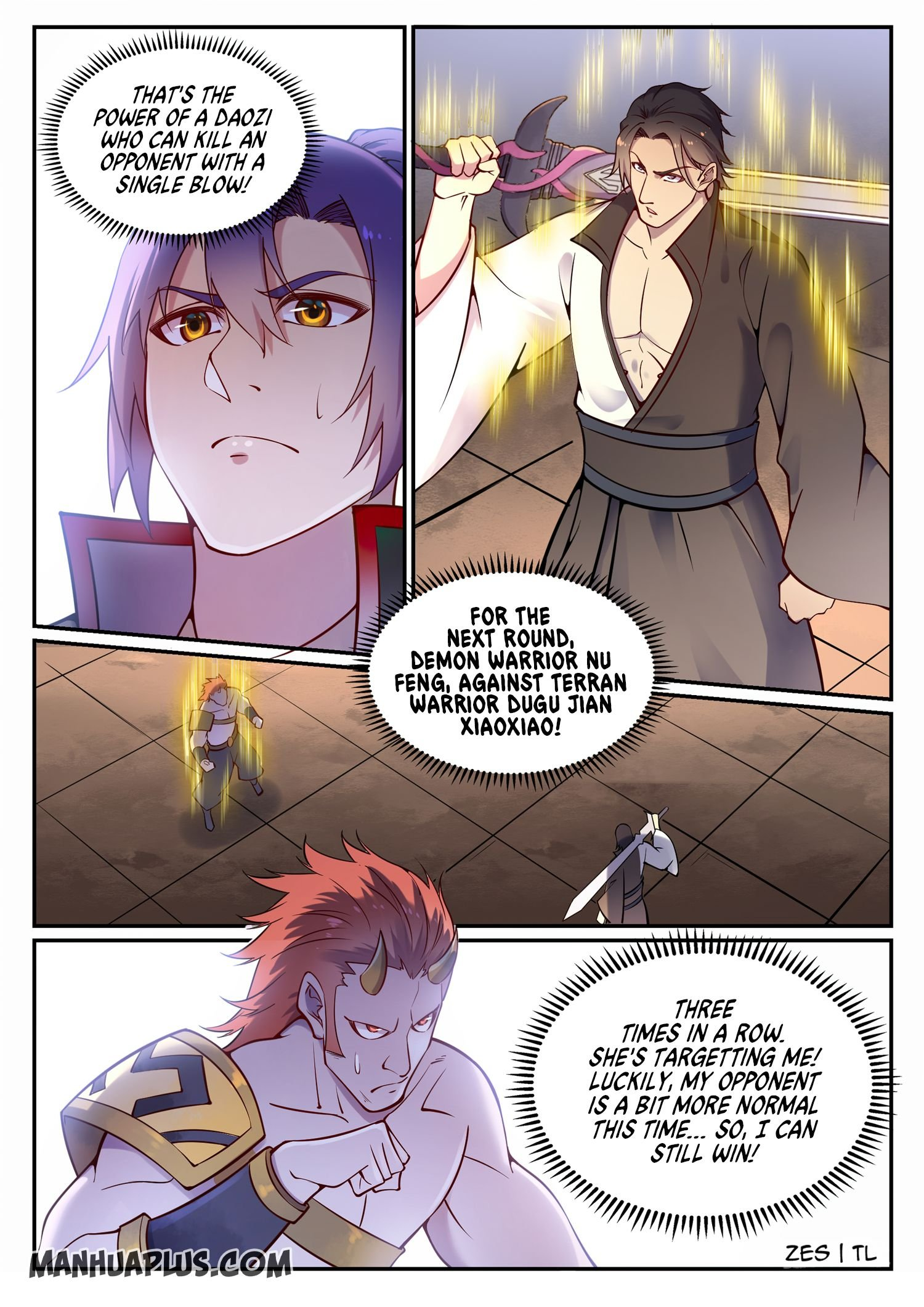 Manga Apotheosis - Chapter 652 Page 17