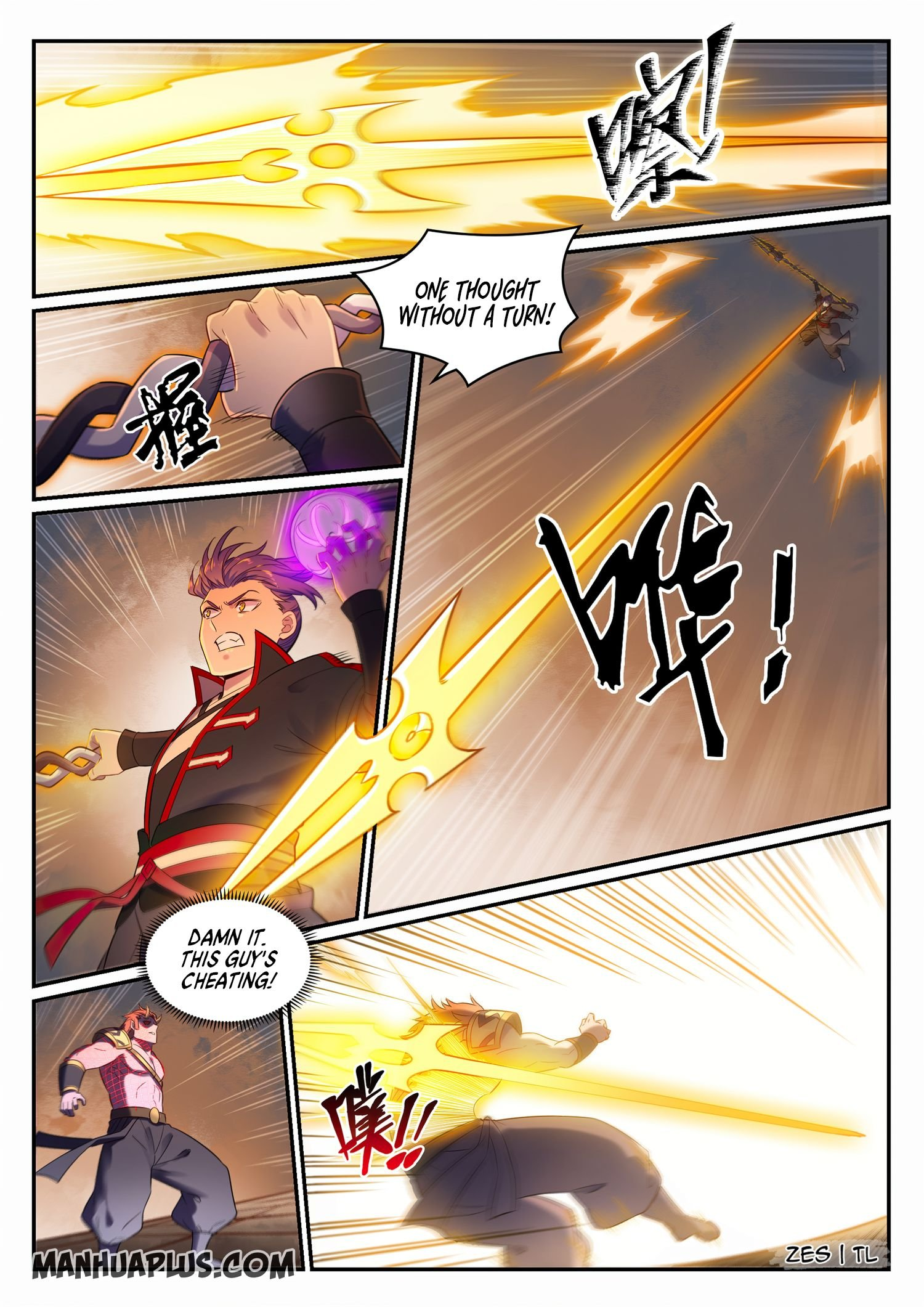 Manga Apotheosis - Chapter 653 Page 9