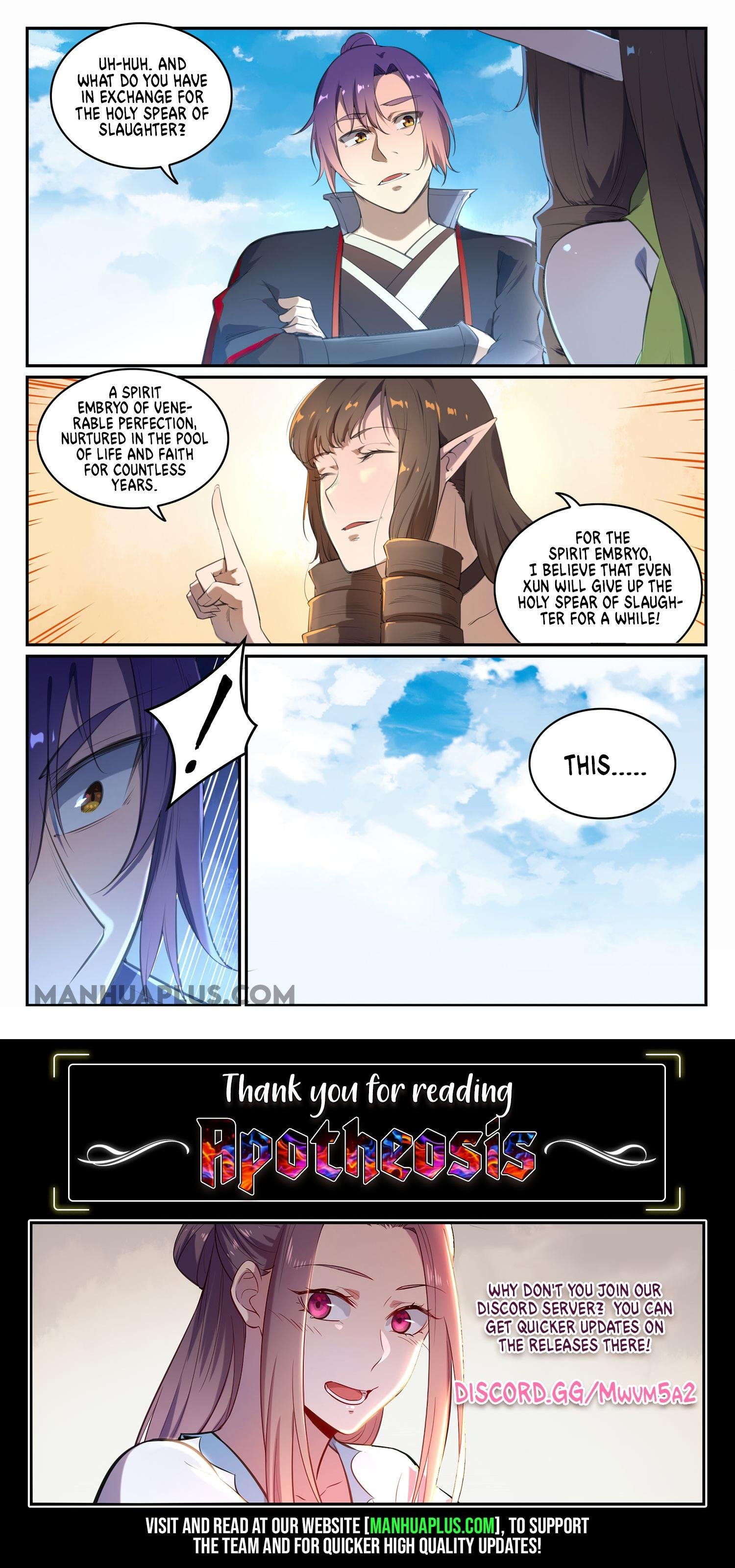Manga Apotheosis - Chapter 668 Page 15