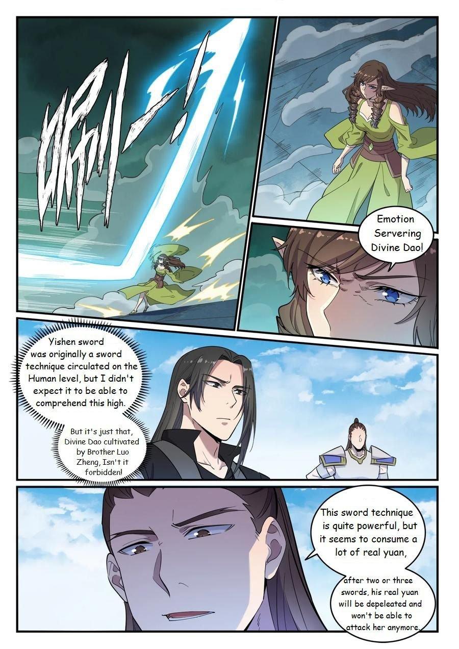 Manga Apotheosis - Chapter 671 Page 7