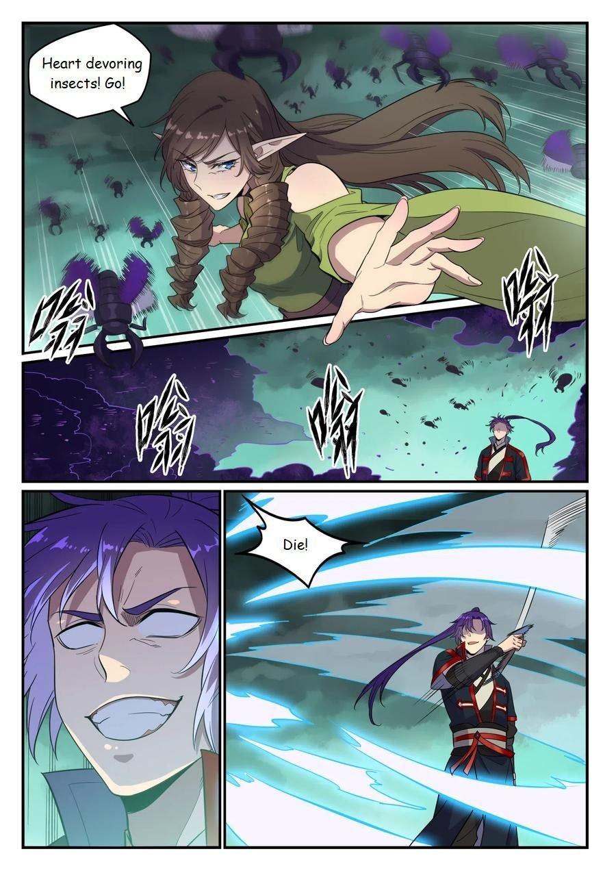 Manga Apotheosis - Chapter 671 Page 10
