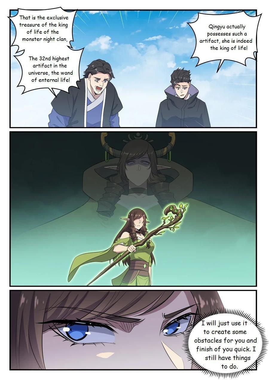 Manga Apotheosis - Chapter 671 Page 14