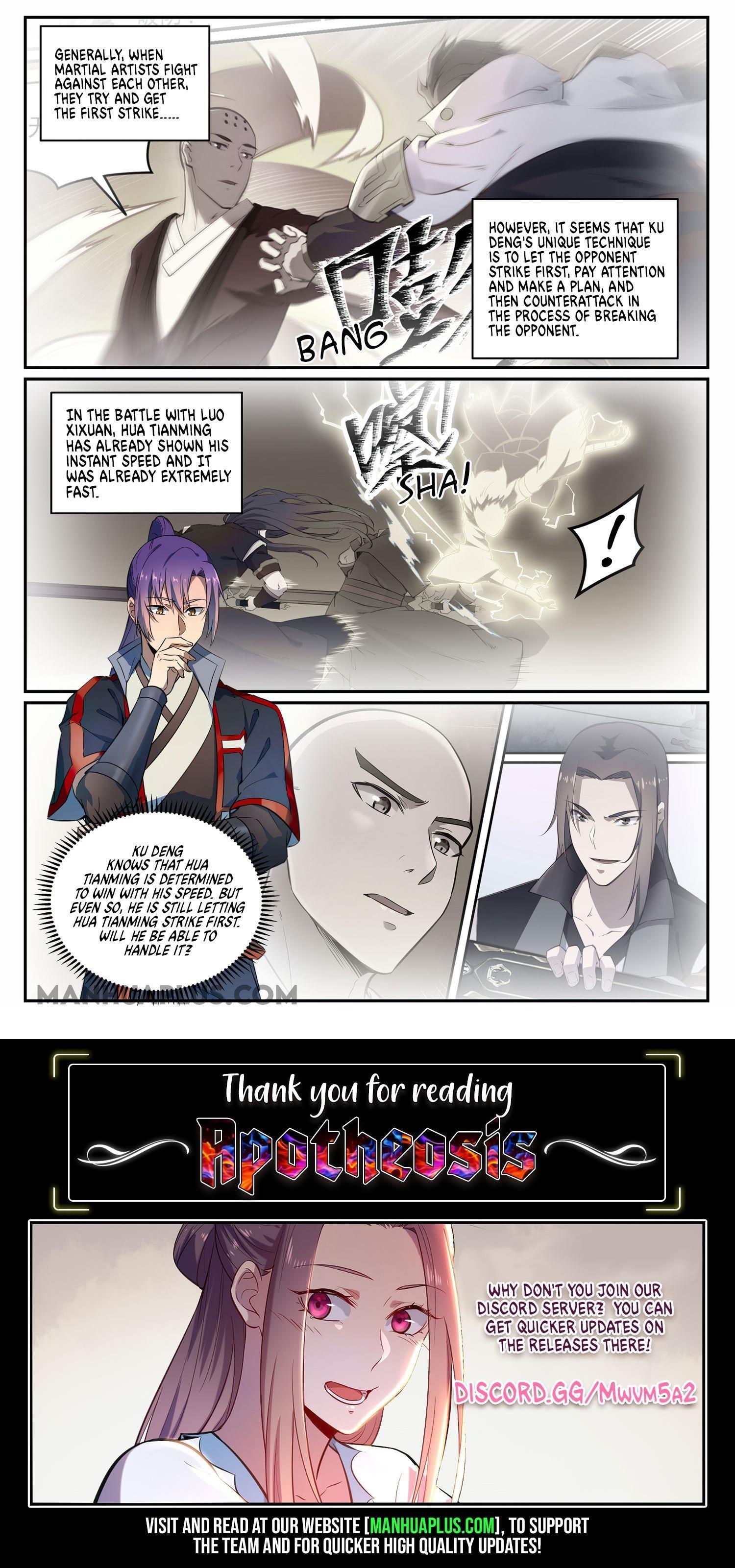 Manga Apotheosis - Chapter 674 Page 15