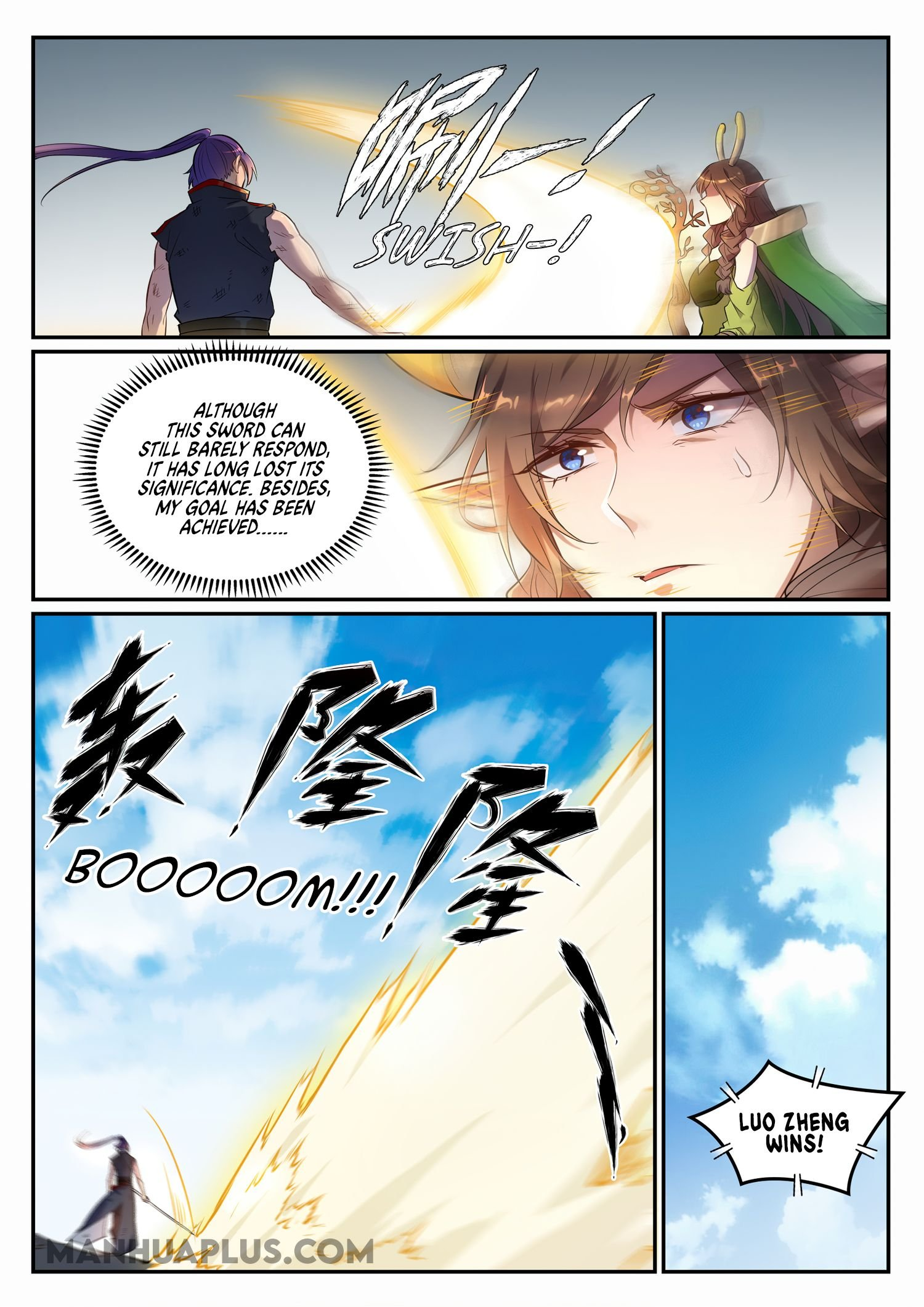 Manga Apotheosis - Chapter 674 Page 7