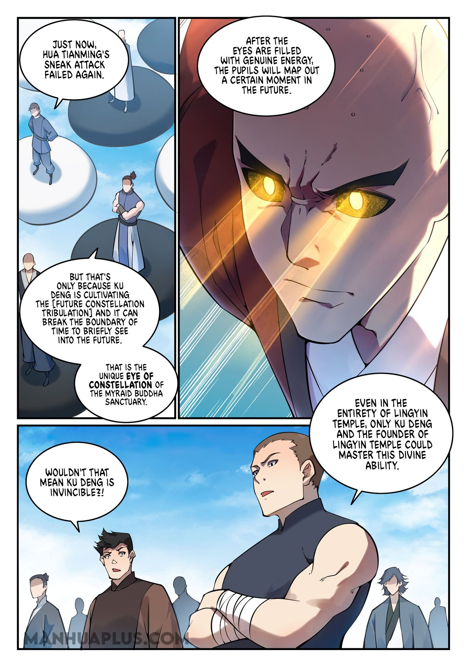 Manga Apotheosis - Chapter 676 Page 5