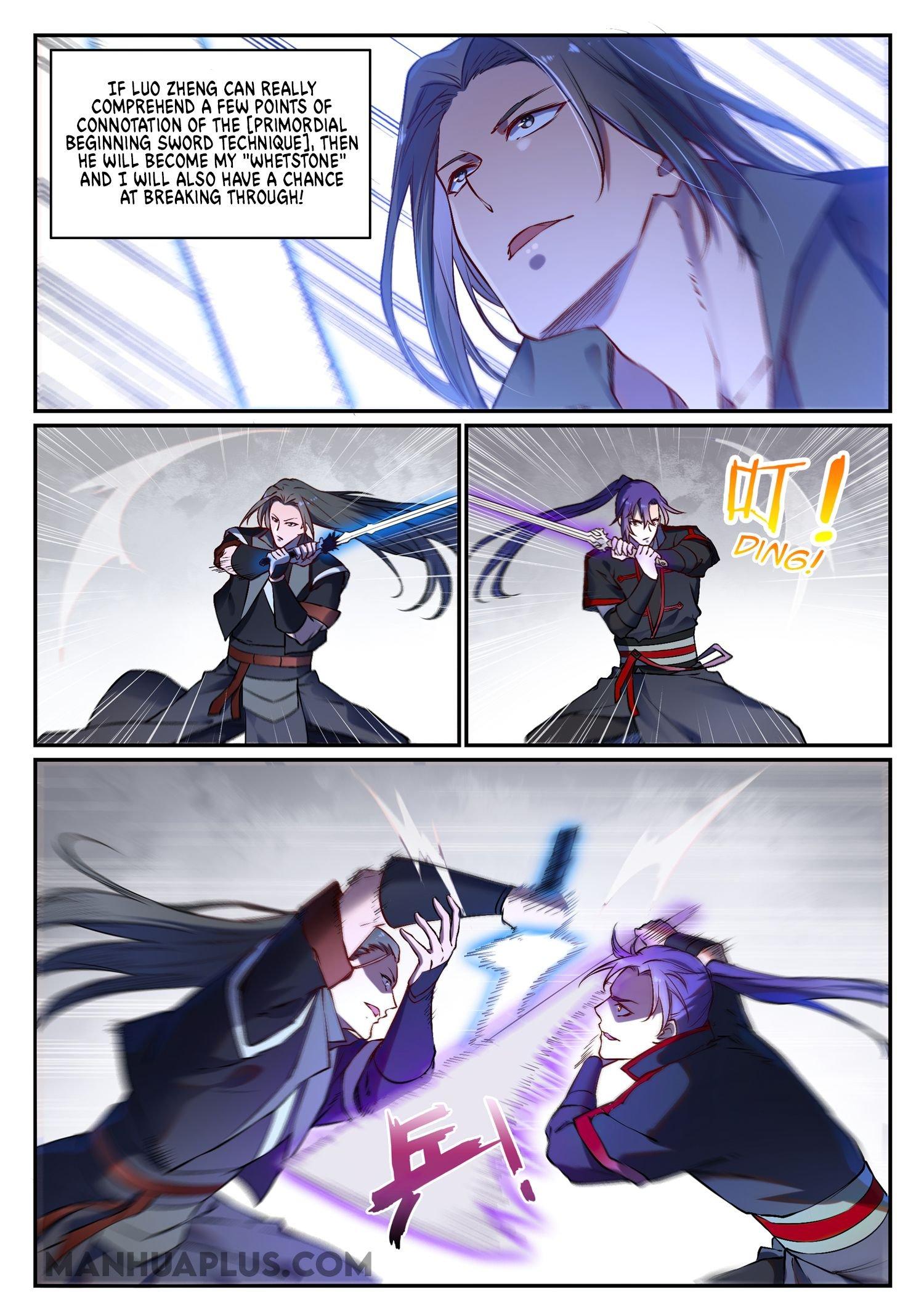 Manga Apotheosis - Chapter 679 Page 7