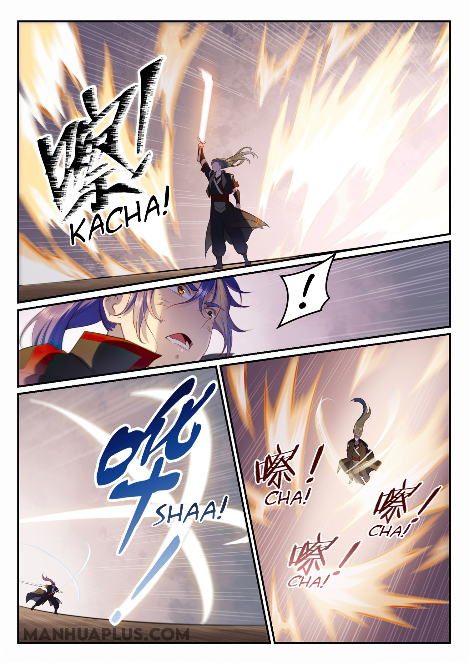 Manga Apotheosis - Chapter 682 Page 3