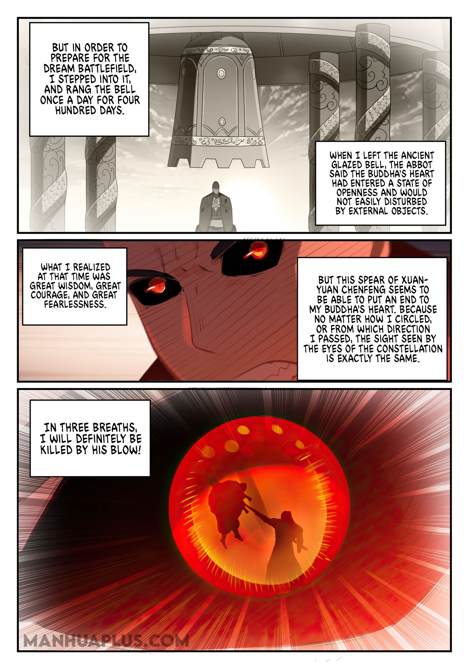 Manga Apotheosis - Chapter 684 Page 12