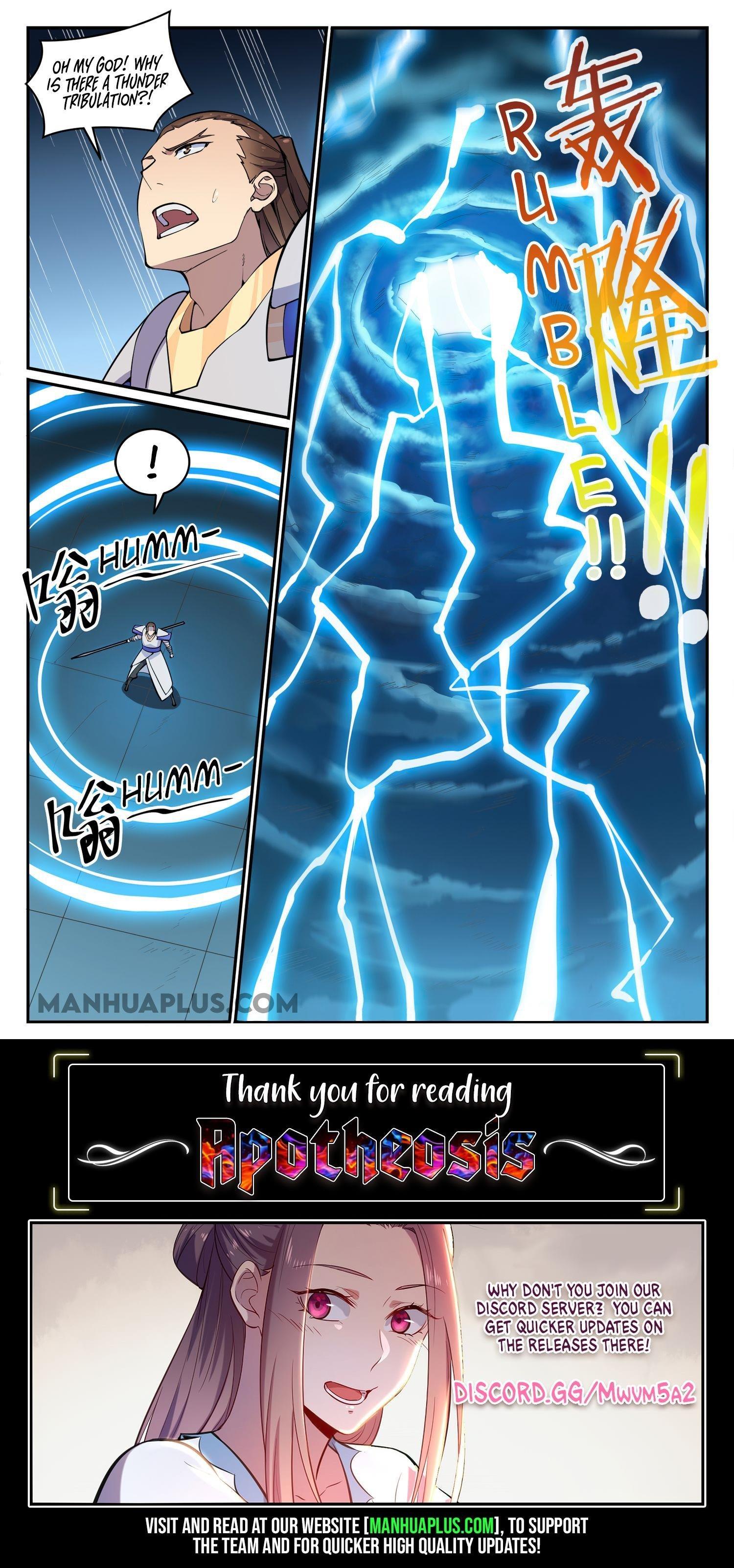 Manga Apotheosis - Chapter 686 Page 15